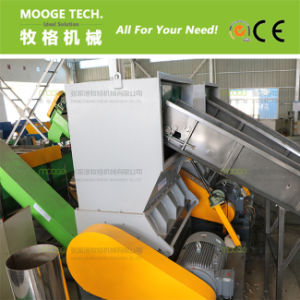 PET bottle crusher cutting blades pictures & photos