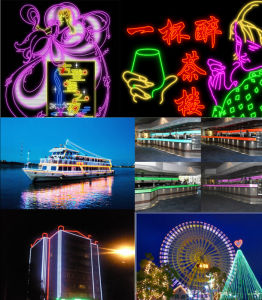 China SMD5050 IP68 Neon LED Decoration Light with TUV CE RoHS pictures & photos