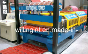 Corrugated Steel Tile Sheets Roll Forming Machine pictures & photos