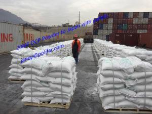 Mono-Dicalcium Phosphate 21%Min Powder Feed Grade pictures & photos
