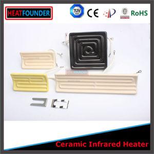 IR Ceramic Heat Lamps Ceramic Infrared Heater Bulb pictures & photos