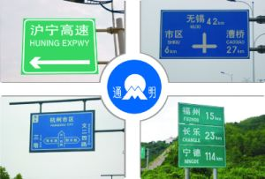 Super High Intensity Grade Prism Reflective Film Material for Road Sign pictures & photos