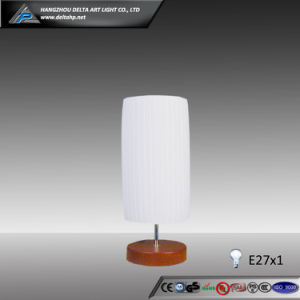 AC White Round Table Lamp with CE Approved (C5004001) pictures & photos