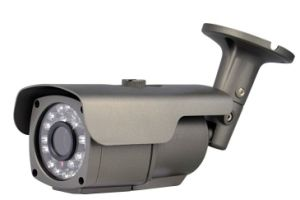 Cheap CMOS 420tvl Security Outdoor CCTV Surveillance Camera Importers (VT-8316Z)