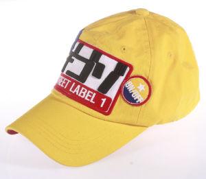 Colorful Sport Cap