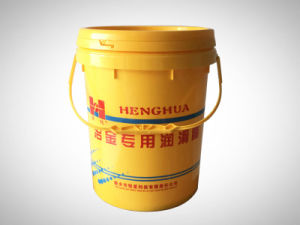 Calcium Sulfonate Complex Grease with High Quality No 1/2/3 pictures & photos
