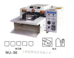 High Efficiency Pocket Shirt Press Machine (Sleeve Branch) with Super Ironing Effect