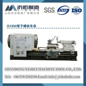 Q1350 Pipe Threading Machine Tool, Good Quality Oil Pipe Cutting Lathe