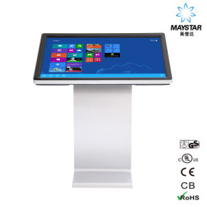 China Factory USB Capacitive Touch Screen Panel with Best Quality pictures & photos