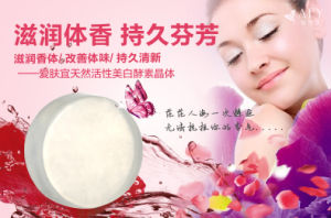 Afy Whitening Soap Black Pigment Removal Soap Whole Body Whitening Cream 50g pictures & photos