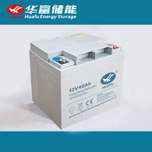 AGM Gel 12V40ah Deep Cycle Lead Acid Solar Battery pictures & photos