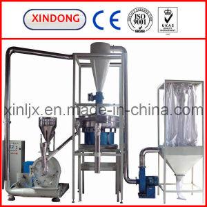 Pm-300 Plastic Pulverizer/Milling Machine pictures & photos