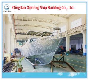 2017 New Model Supper Power Aluminium Boat pictures & photos