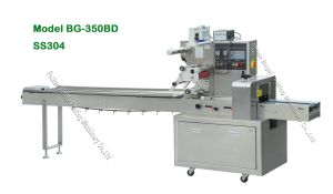 Full Stainless Steel Automatic Film Bag Wrapping Food Pillow Packing Machine Ald-250 pictures & photos
