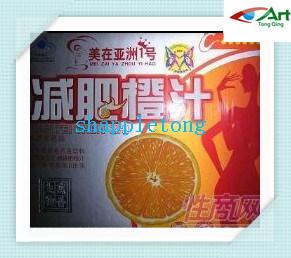 Leisure 18 Magic Slimming Orange Juice pictures & photos