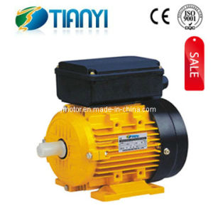 Highest Quality My Single Phase AC Motor