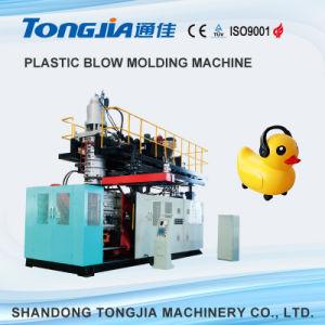 Hot Sale New Model Plastic Bottle Auto Blow Molding Machine pictures & photos