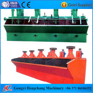 High Recovery Rate Copper Flotation Machine Flotation Separator pictures & photos
