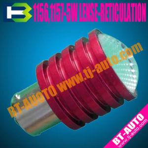 Lens Car LED Lamp 1156/1157-5W