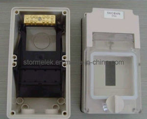 Water Proof Switch Box 56CB4N