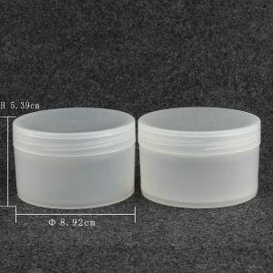 250ml Massage Cream Container (GFA-518)