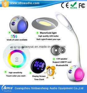 Eye-Prodtection Dizzy Proof Light Filter Radiationless Table Lamp