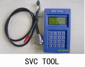 Sigma SVC Tool