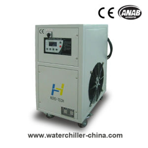 Laser Water Chiller for Laser Machine (HTL-2A) pictures & photos