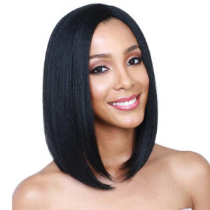 10 Inch Short Black Straight Bob Wig for Afro Lady