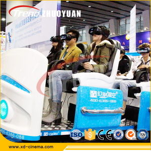 Newest System 9d Cinema Product Made by China pictures & photos
