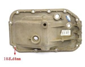 High Quality Foton Truck Parts Gearbox Top Cover Assembly pictures & photos