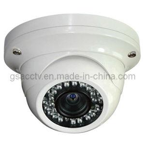 Vandalproof Dome Camera (GSA-DEJ30-70)