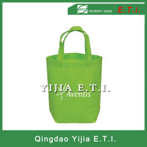 80GSM Non Woven Mini Tote Bag pictures & photos