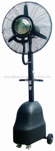 Industrial Stand Fan/Mist Fan/ Water Fan/CE/SAA pictures & photos