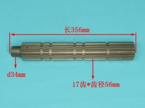 High Quality Fast Gear Parts Output Shaft pictures & photos