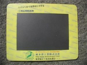 Photo Frame Mouse Pad with Paper Insert for Printing Trade Mark pictures & photos