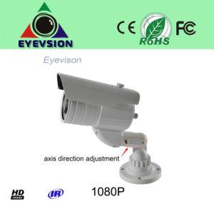 2.0MP CMOS IP Camera for IR Bullet Security Camera (EV-2001440IPB-T) pictures & photos