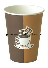16oz Disposable Cup for Coffee (YHC-027) pictures & photos