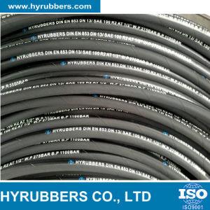 High Pressure Rubber Tube, Hydraulic Oil Hose, High Pressure Oil Hose, Rubber Oil Hose pictures & photos