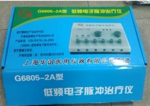 Electronic Acupuncture Instrument 6805-2A Hua Yi Brand pictures & photos
