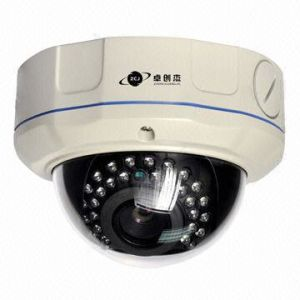 Dome Camera with 700tvl Resolution and Vandal-Proof (ZCJ-11HDPD12C3)