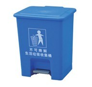 New Design Plastic Ash Bin/Trash Can (FS-80010B) pictures & photos