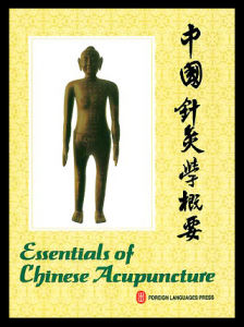 The Book Essentials of Chinese Acupuncture (V-3) pictures & photos