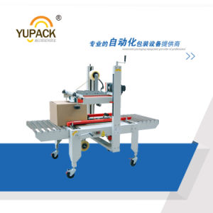 Yupack Top and Bottem Drive Semi Automatic Carton Sealing Machine (FXJ-6050) pictures & photos