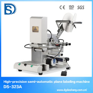 Ds-3213 Double Head Sleeve Labeling Machine