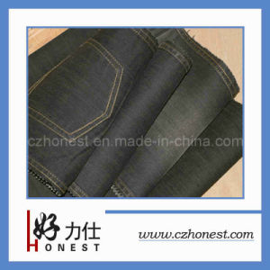 Indigo Blue Strechable Slub Denim Fabric (HLS-GB59)