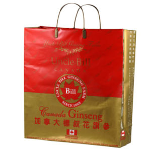 Recyclable Custom Printed Carrier Bags for Advertisement (FLC-8107) pictures & photos