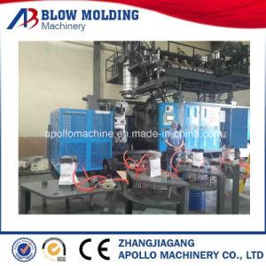High Quality 220L Plastic Chemical Barrel Blow Molding Machines pictures & photos