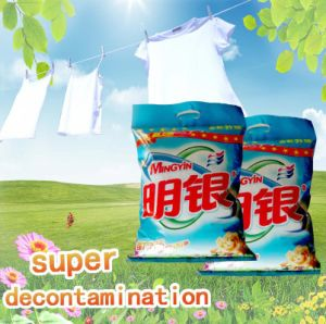 Bulk or Bag Washing Powder pictures & photos