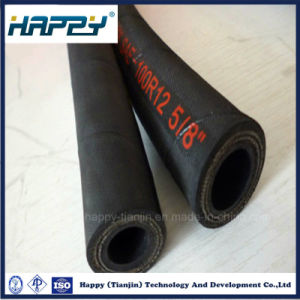 SAE100 R12 Four Layers Hydraulic spiral Steel Wire Rubber Tube pictures & photos